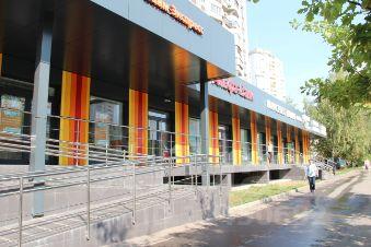 Снять место под офис Скобелевская улица аренда офисов на ланском шоссе в Москва