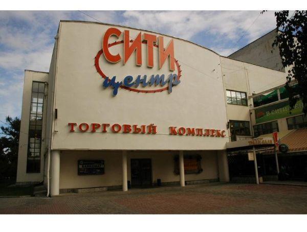 Торгово-офисный комплекс СИТИ центр