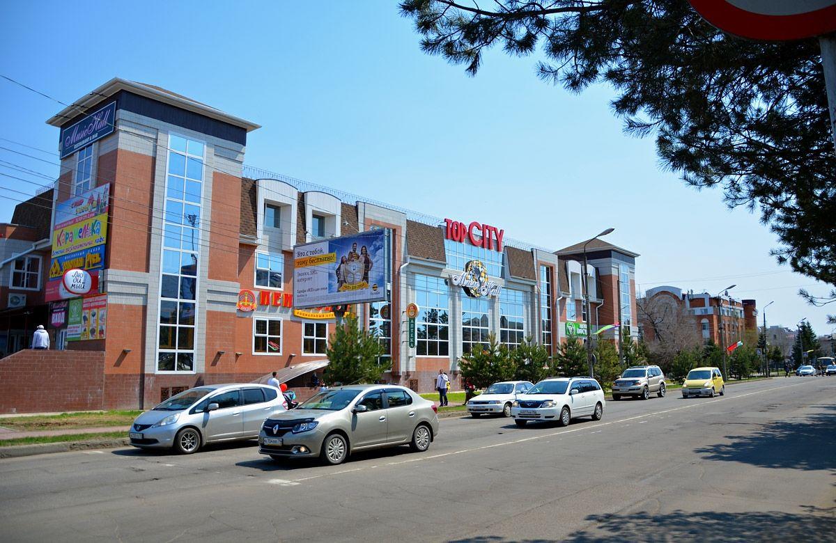 Торговом центре Top City (Топ Сити)