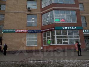 коммерческое предложение недвижимость москва