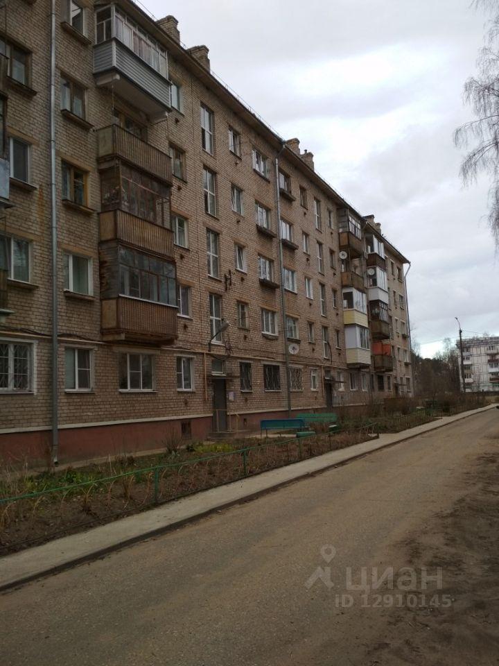 Купить двухкомнатную квартиру 44м² ул. Гагарина, 1, Конаково, Тверская область - база ЦИАН, объявление 229245081