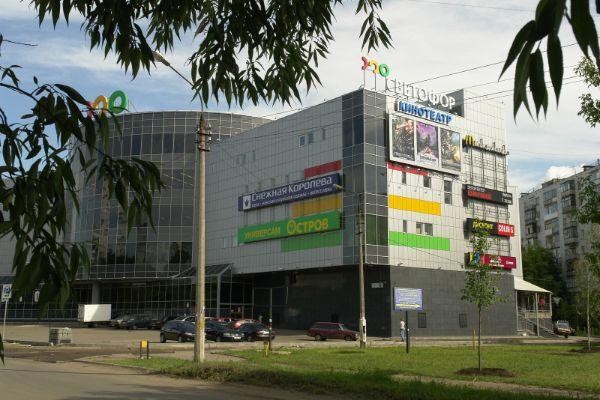 Торгово-развлекательный центр Светофор