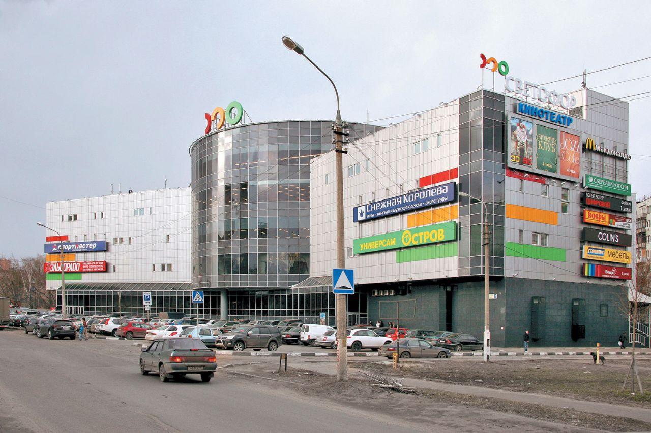 ТРЦ Светофор