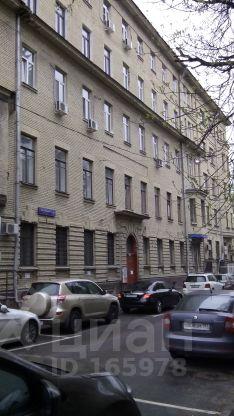 документы для кредита в москве Тушинская улица
