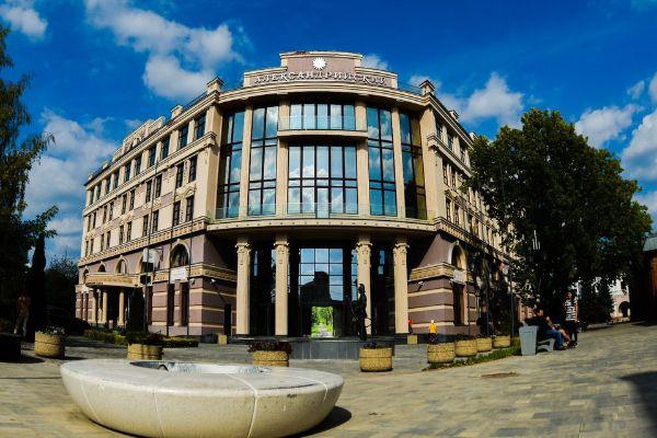 Бизнес-центр Александрийский дом
