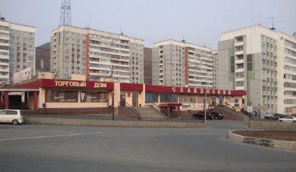 Торговый дом Славянский