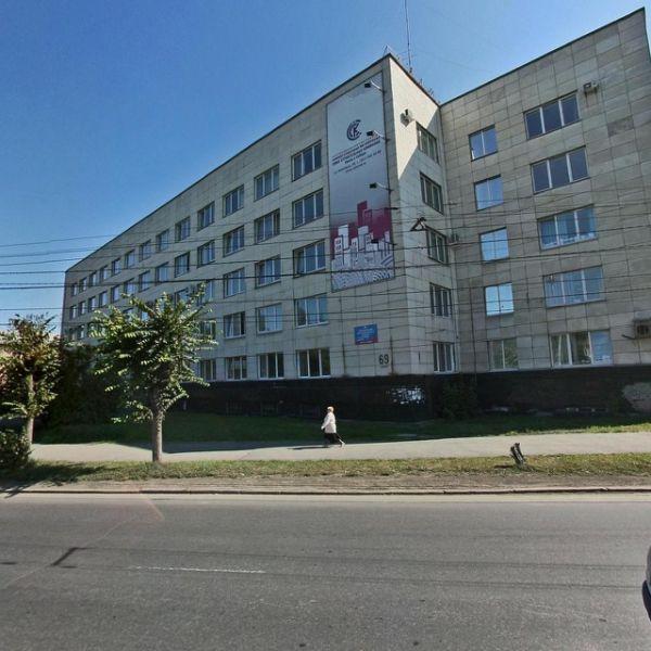 Офисное здание на ул. Блюхера, 69