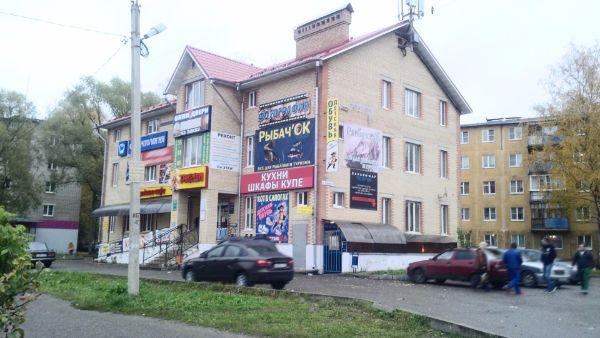 Торговый центр на ул. Урицкого, 39