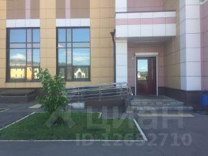Аренда офиса 40 кв Внуковская 5-я улица аренда офиса улица тихая дом 24