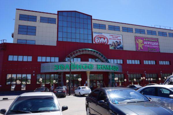 Торговый центр Зеленое кольцо
