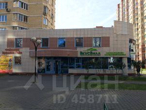 Снять офис в городе Москва Перовский проезд