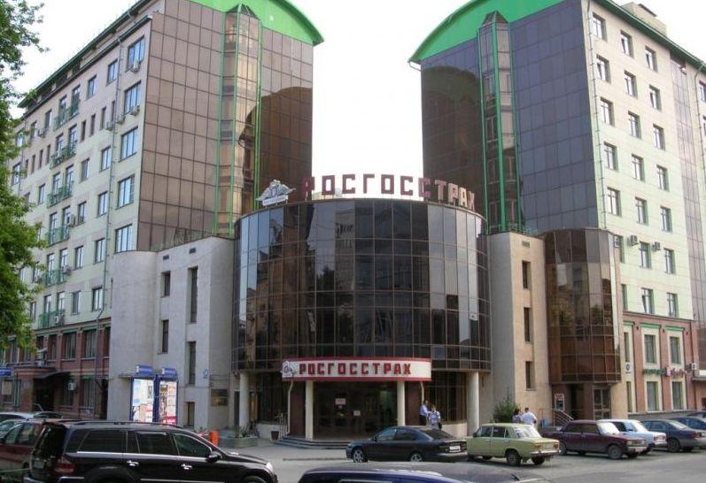Бизнес Центр на ул. Октябрьская, 34