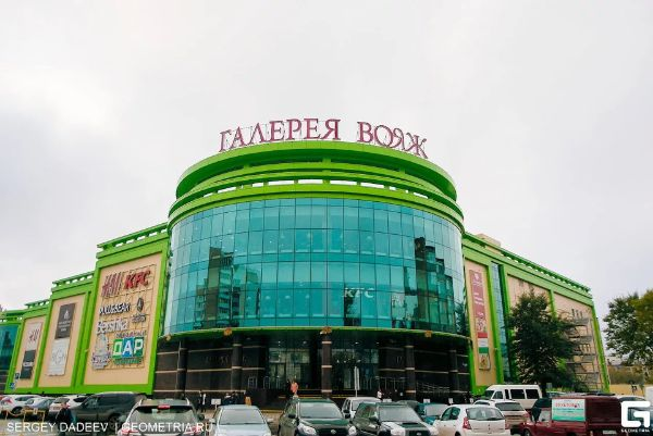 Торговый центр Галерея Вояж