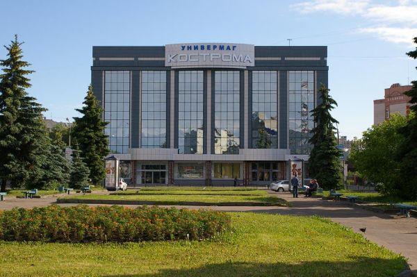 Торговый центр Универмаг Кострома