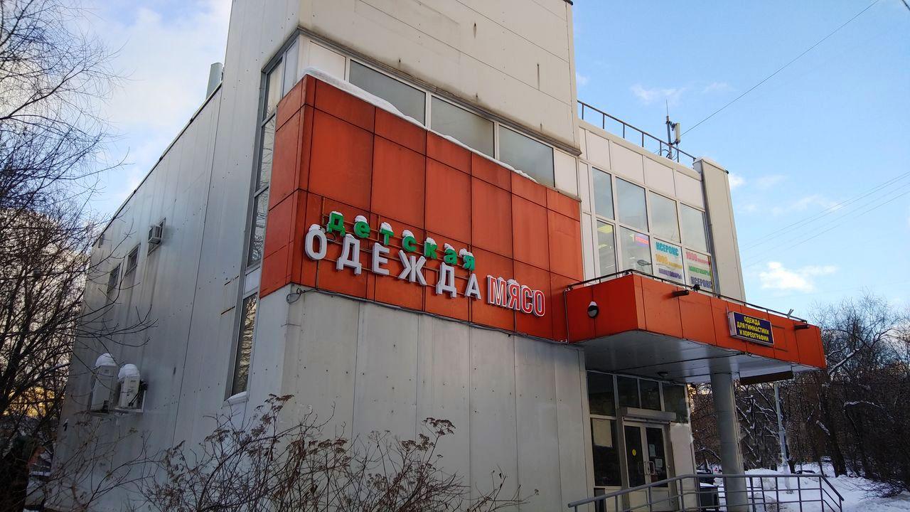 Поиск Коммерческой недвижимости Шипиловский проезд коммерческая недвижимость в сертолово покупка