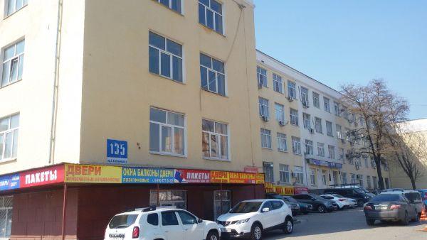 Бизнес-центр на проспекте Богдана Хмельницкого, 135