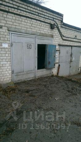 Гаражи волгоград купить куплю гараж в белогорске