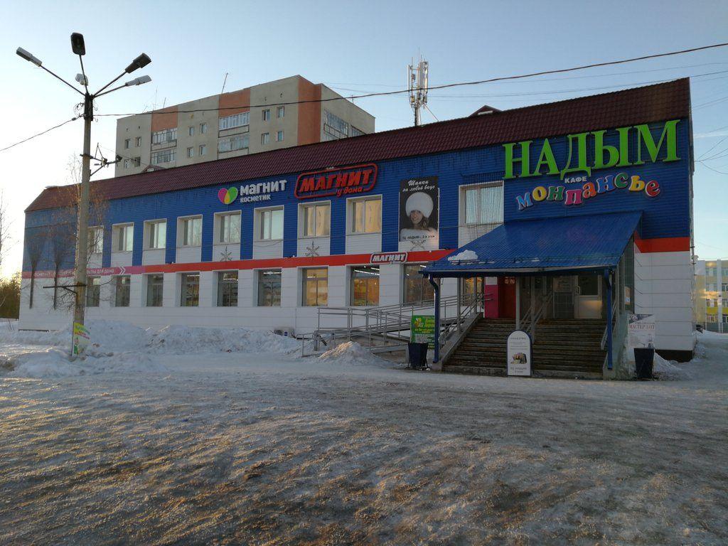 Торговом центре Надым