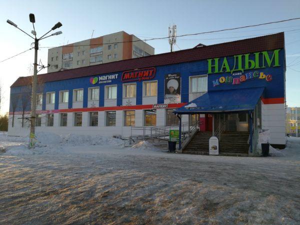 Торговый центр Надым