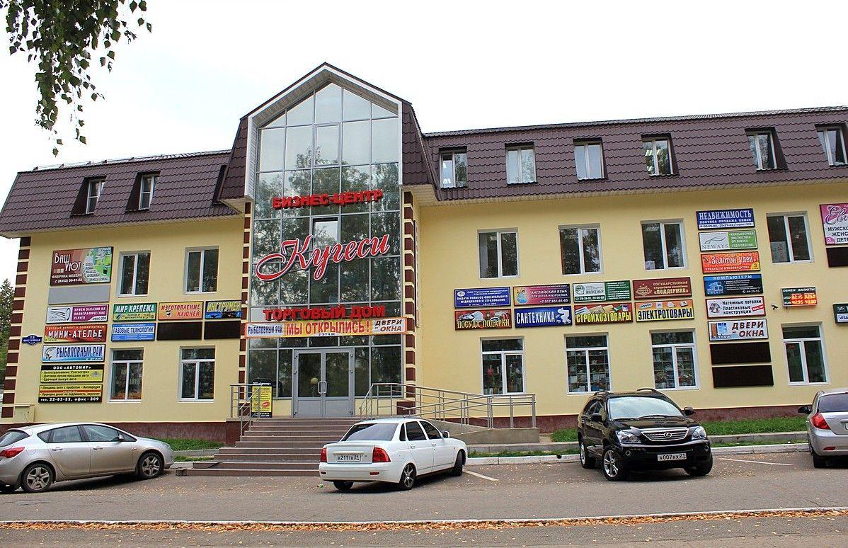 Арендовать офис Чебоксарская улица коммерческая недвижимость по украине