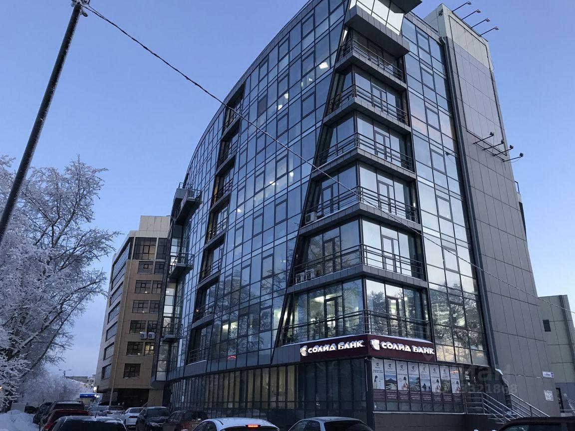 Бизнес центры иркутска урбанизация