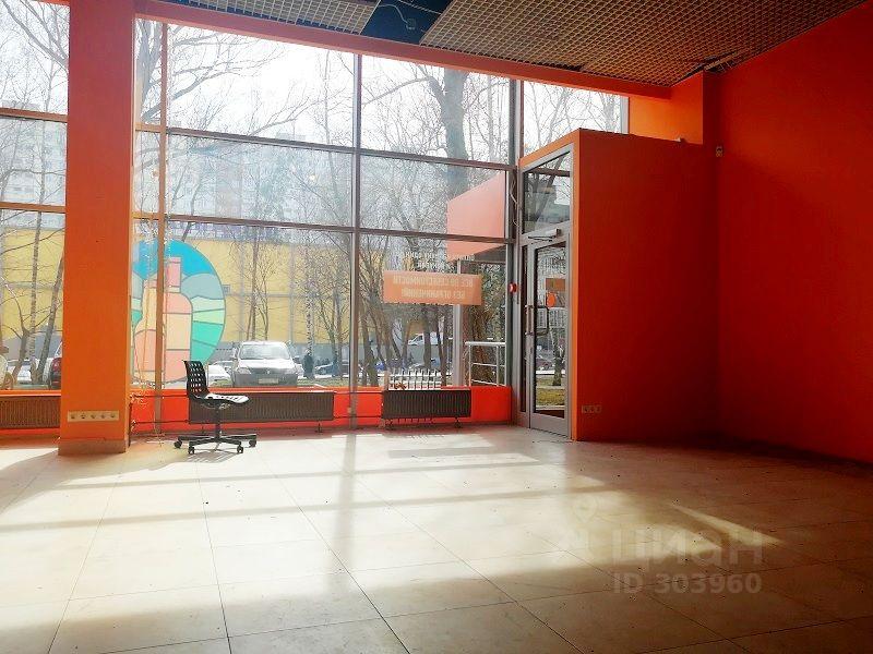 Аренда офиса в москве на беляево анапа аренда коммерческой недвижимости пионерский проспект
