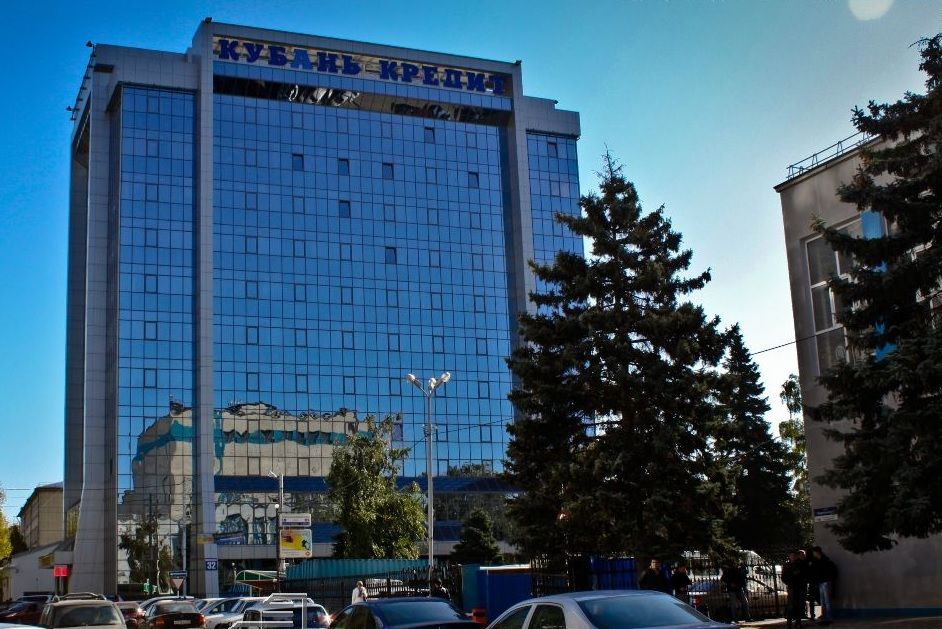 кубань кредит банк краснодар горячая линия как узнать сколько денег на карте мтс