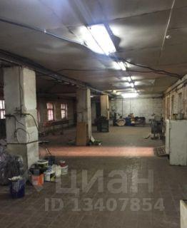 Арендовать офис Джанкойская улица мебель аренда офиса