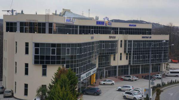Торгово-развлекательный центр Южная столица