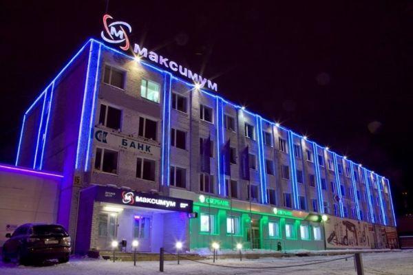 Торгово-офисный комплекс Максимум