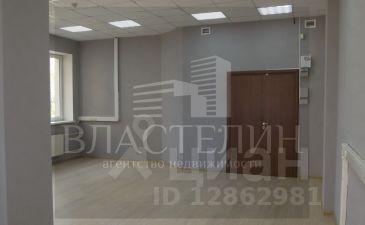 Аренда офиса на михеева тула каталог коммерческой недвижимости санкт петербурга