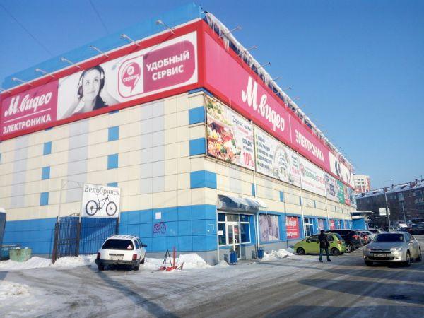 Специализированный торговый центр М.Видео