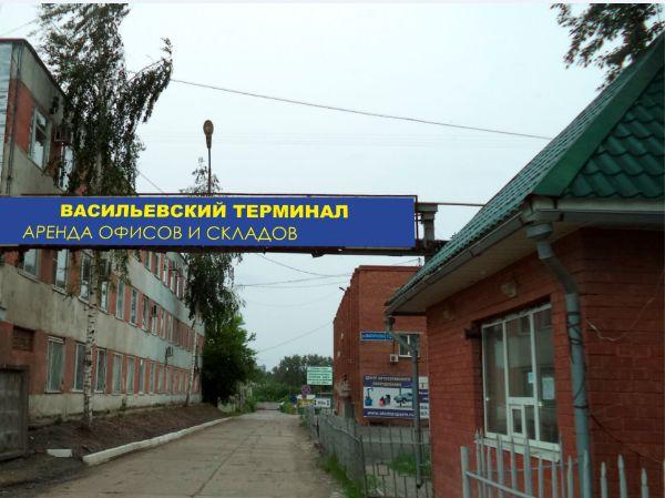 Офисно-складской комплекс Васильевский терминал
