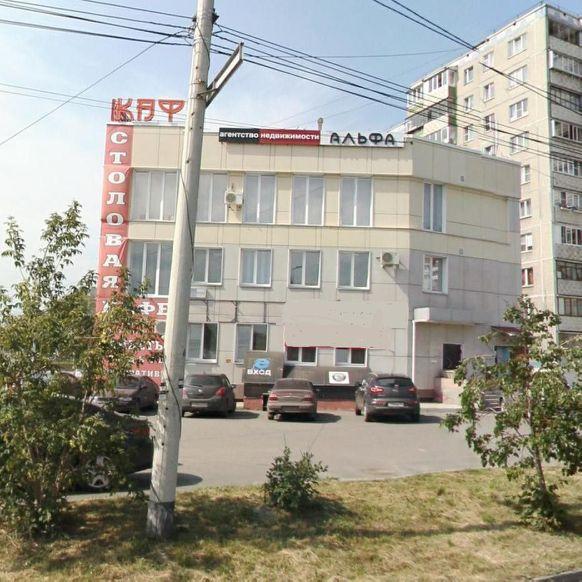 Офисное здание на ул. Косарева, 56