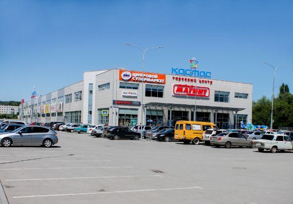 Торговый центр Космос