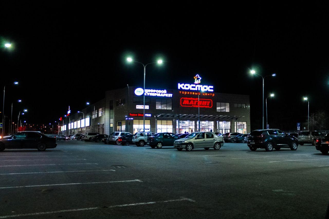 аренда помещений в ТЦ Космос