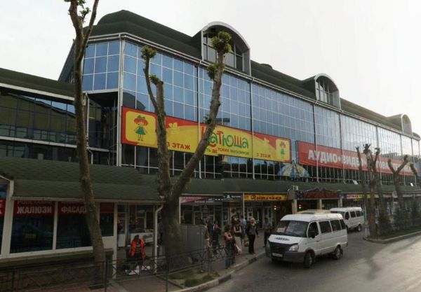7ea0f4c16963 ТЦ Татулян – аренда и продажа торговых помещений в Торговом центре ...