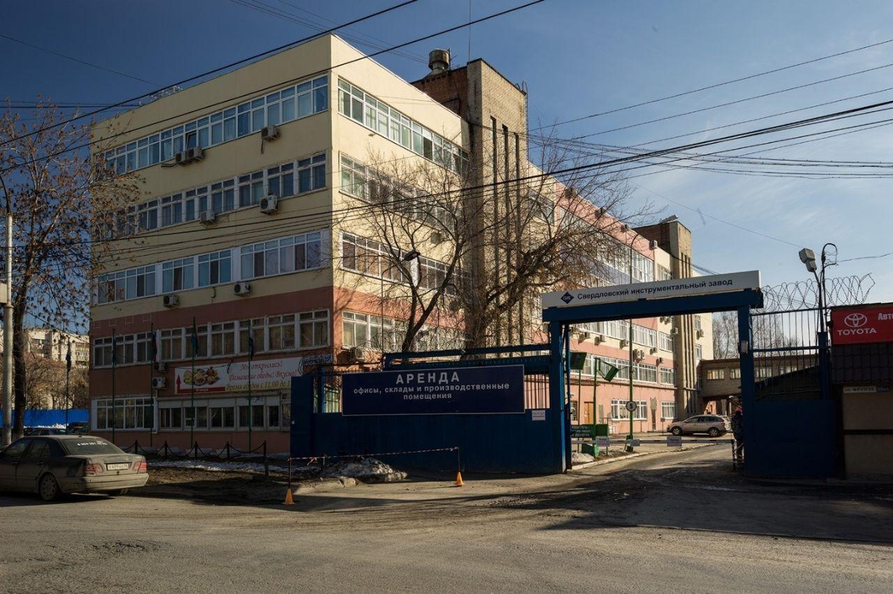 Коммерческая недвижимость улица фрунзе аренда офиса москве без посредников
