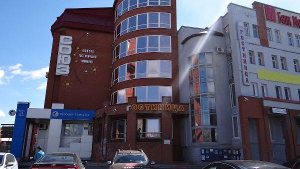 Офисно-гостиничный комплекс Союз
