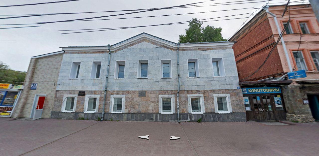 Аренда коммерческой недвижимости в ульяновске - квартир - офис коммерческая недвижимость в нижневартовске