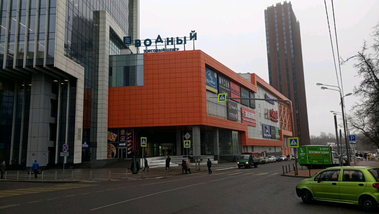 Торговом центре Водный