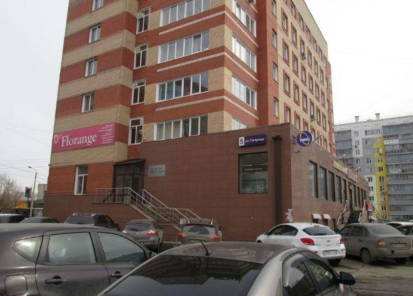 Офисный центр Истар