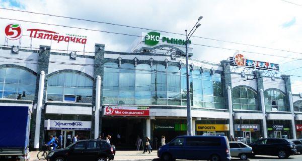 Торговый центр Эко Рынок