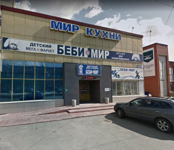 Торговый комплекс на ул. Северо-Западная, 5А