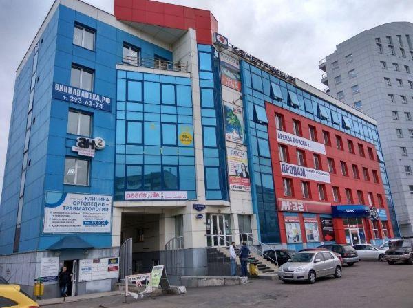 Бизнес-центр Конструкция