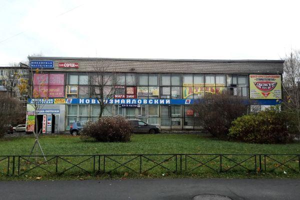 Торговый центр Новоизмайловский