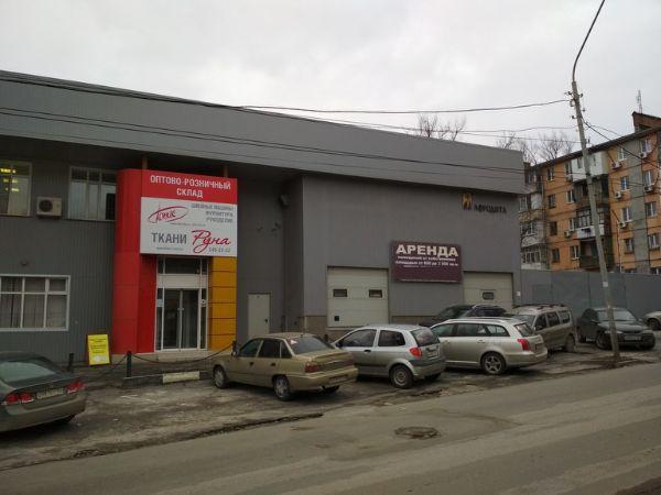 Производственно-складской комплекс в Автомобильном переулке, 29