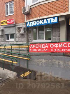 17 объявлений - Снять помещение на улице Россошанская в Москве ... 8a568625142