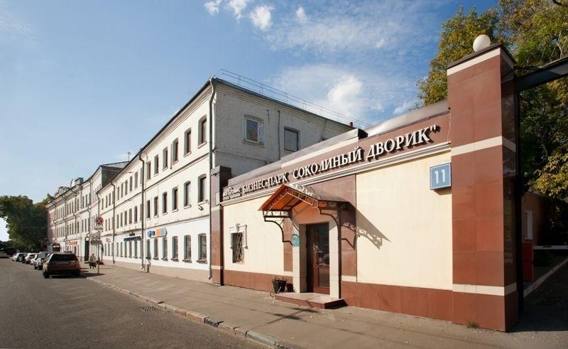 Поиск Коммерческой недвижимости Семеновская аренда офисов на артёме в кривом роге