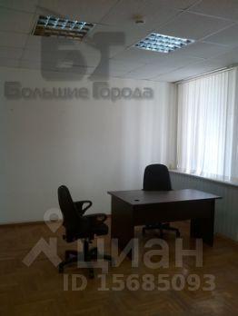 Найти помещение под офис Тарутинская улица Снять офис в городе Москва Наметкина улица